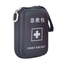 Portable First Aid Kit Travel Medical Box for Camping, Hiking-Black