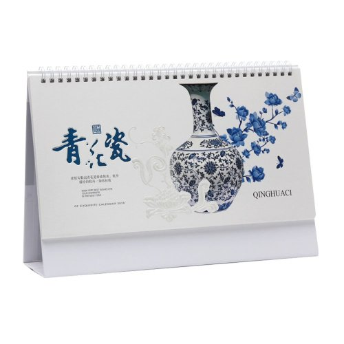 Blue-and-White Chinese Porcelain Pattern 2018 Office Standing Calendar