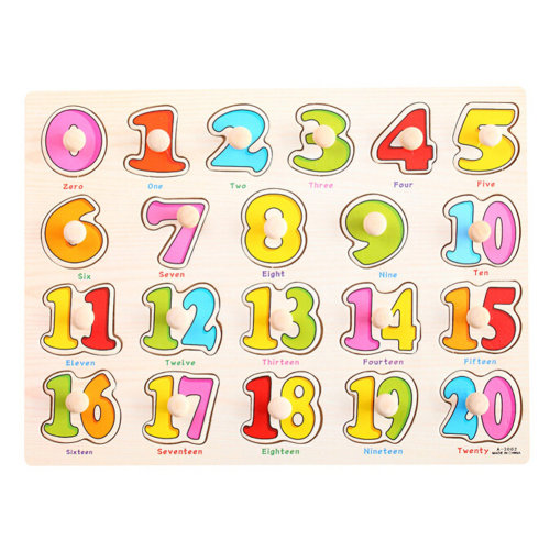 Kids Playschool Preschool Puzzled Educational Toy Wooden Puzzle,0-20