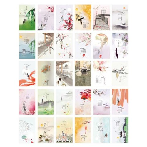 30PCS 1 Set Creative Postcards Artistic Beautiful Postcards, Light Leave