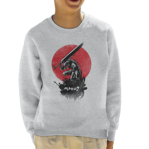 Beserk Manga Red Sun Swordsman Kid's Sweatshirt