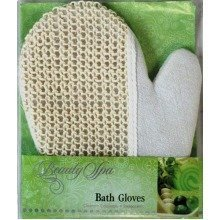 Exfoliating Loofah & Towel Mitt Glove Double Sided Bath Spa Massager Scrubber