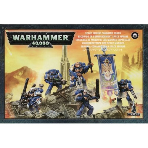 Games Workshop Warhammer 40,000 Space Marine Command Squad