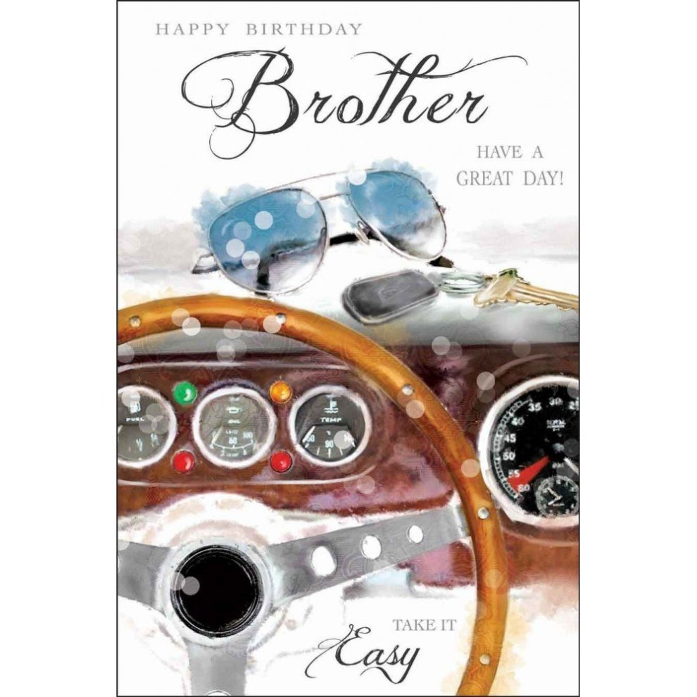 Greeting Card (JJ5755) Brother Birthday - Car Theme