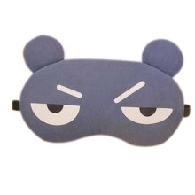 Eyeshade Sleep Breathable Lovely Personality Office Eye Mask Comfortable