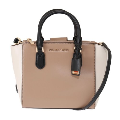 66b255c429aa Michael Kors Handbags Beige CAROLYN Leather Tote Bag on OnBuy
