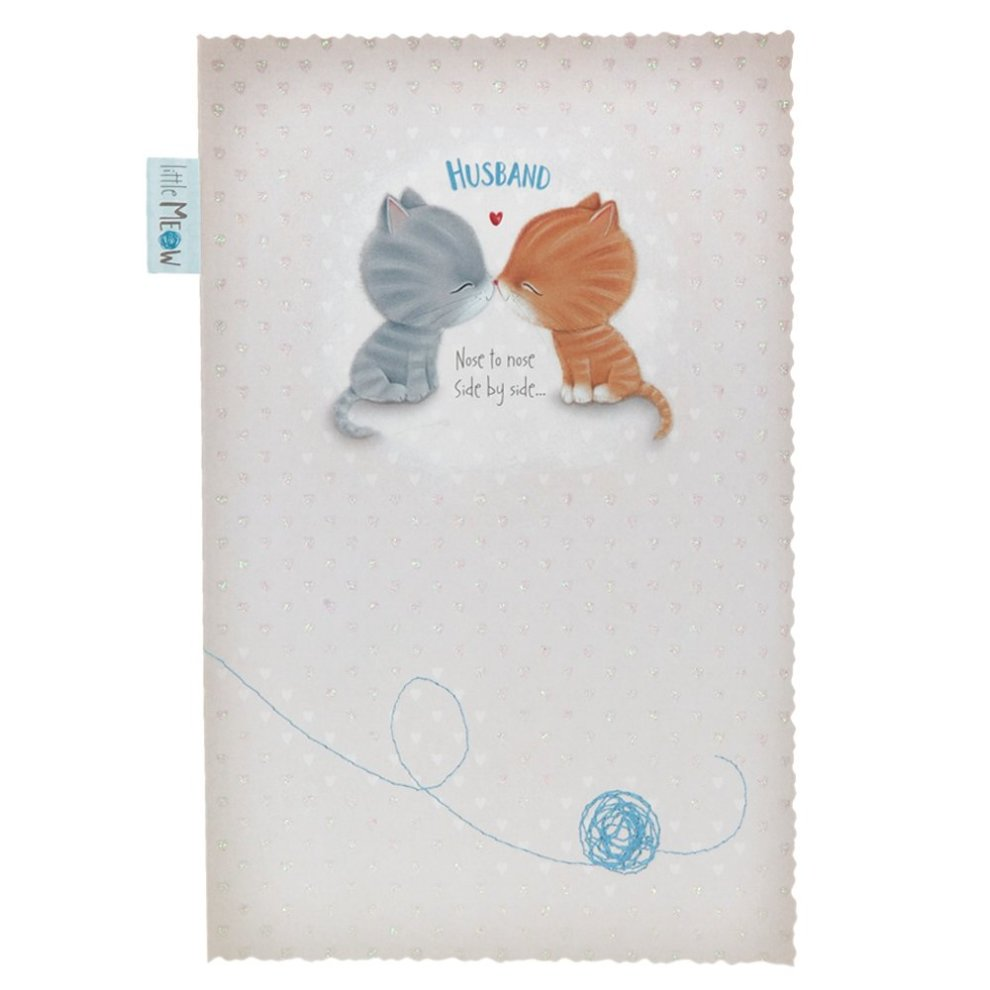 Hallmark Birthday Card For Husband Nose To Side By