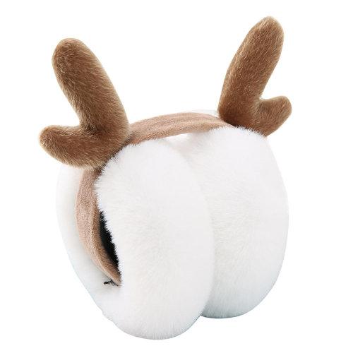 Lovely Earmuffs Plush Earmuff Warm Earmuffs Ear Protection For Kids, White-1