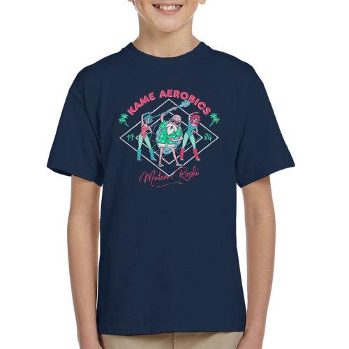 Dragon Ball Z Kame Aerobics Kid's T-Shirt