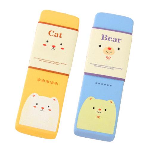 Lovely Soft Eraser, Extra Large Rubber Eraser, Set Of 2, Yellow & Blue