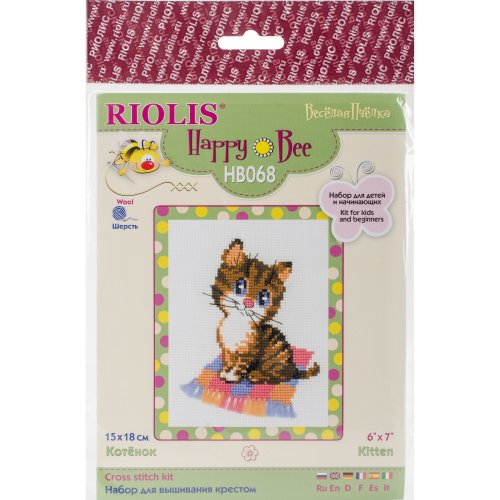 """Kitten Counted Cross Stitch Kit-6""""X7"""" 10 Count"""