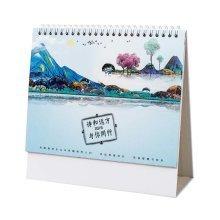 Scape Desk Calendar Tabletop Calendar September 2017-December 2018 Chinese style