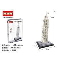 World Famous Landmarks Architecture Tower Of Pisa Building Bricks Toys Construction Blocks Kits