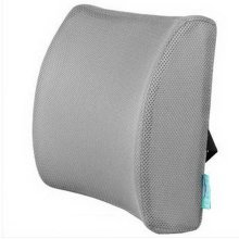 Lower Back Pain Cushion Lumbar Cushion with Buckle & Cover