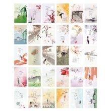 30PCS 1 Set Creative Postcards Artistic Beautiful Postcards, Light Leave