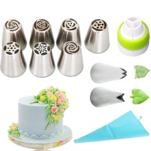 Amazing Flower Shaped Pattern Frosting Nozzle for Making cake pastries