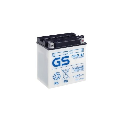Motorcycle CB Series Battery 12V - 10Ah - 120CCA