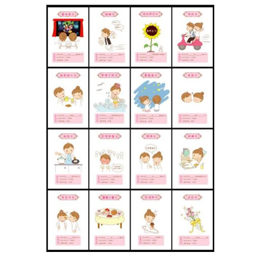 30PCS 1 Set Creative Postcards Artistic Beautiful Postcards, Love Exchange Cards