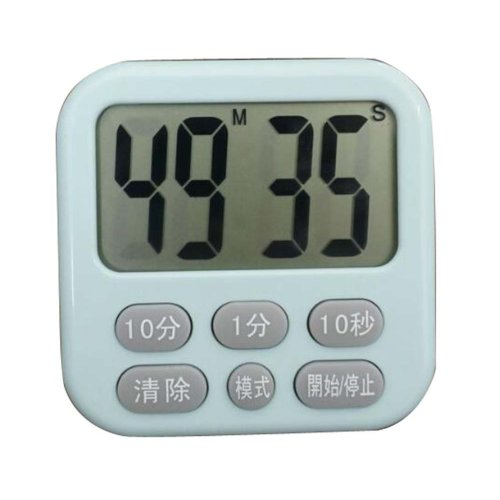 Kitchen/Student-specific Timer,Countdown Timer Stopwatch,Automatic Reset,E4