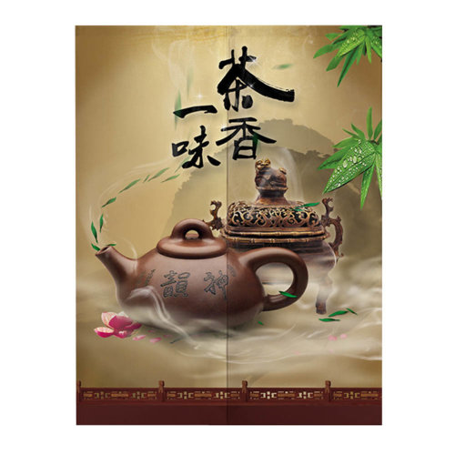Chinese Style Restaurant Tea House Door Curtain Sign, 31.5 x 51.2 inches [N]