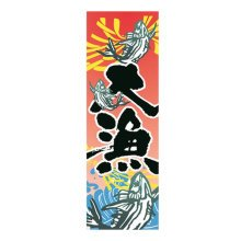 Japanese Style Door Decorated Art Flag Restaurant Sign Big Hanging Curtains -A17