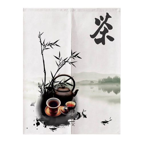 Chinese Style Restaurant Tea House Door Curtain Sign, 31.5 x 51.2 inches [C]