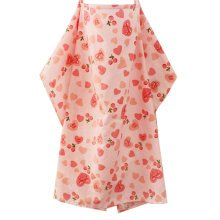 Utility Breast Feeding Nursing Cover with Neck Brace,Cherry